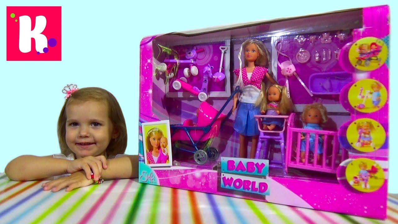 Кукла Штеффи с новорожденным - YouTube