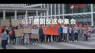 Hong Kong anti-extradition bill protests in cologn