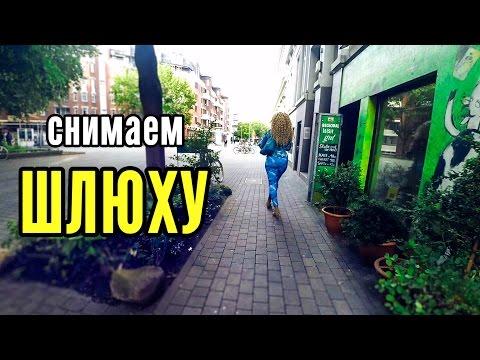 Снял квартиру в Киеве Обзориз YouTube · С высокой четкостью · Длительность: 7 мин32 с  · Просмотры: более 41.000 · отправлено: 27-9-2015 · кем отправлено: Saveliy Ad