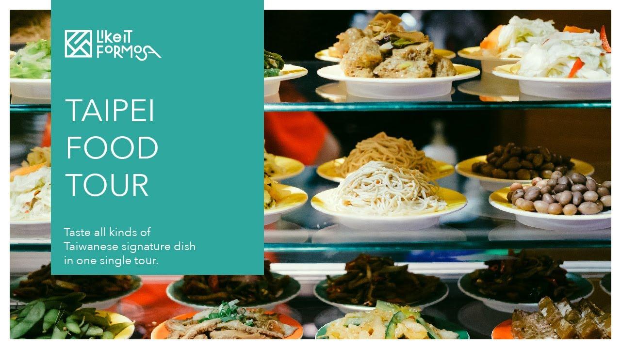 Taipei Food Tour丨Travel in Taiwan丨Like It Formosa, the No.1 Walking Tour