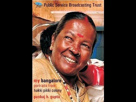 MY BANGALORE : PORTRAITS FROM HAKKI PIKKI COLONY