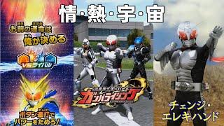 今回は主が昭和ライダーの中でも特に気に入っている、仮面ライダースーパー1を中心としたチーム編成。 3体とも宇宙や格闘技といった共通点が...