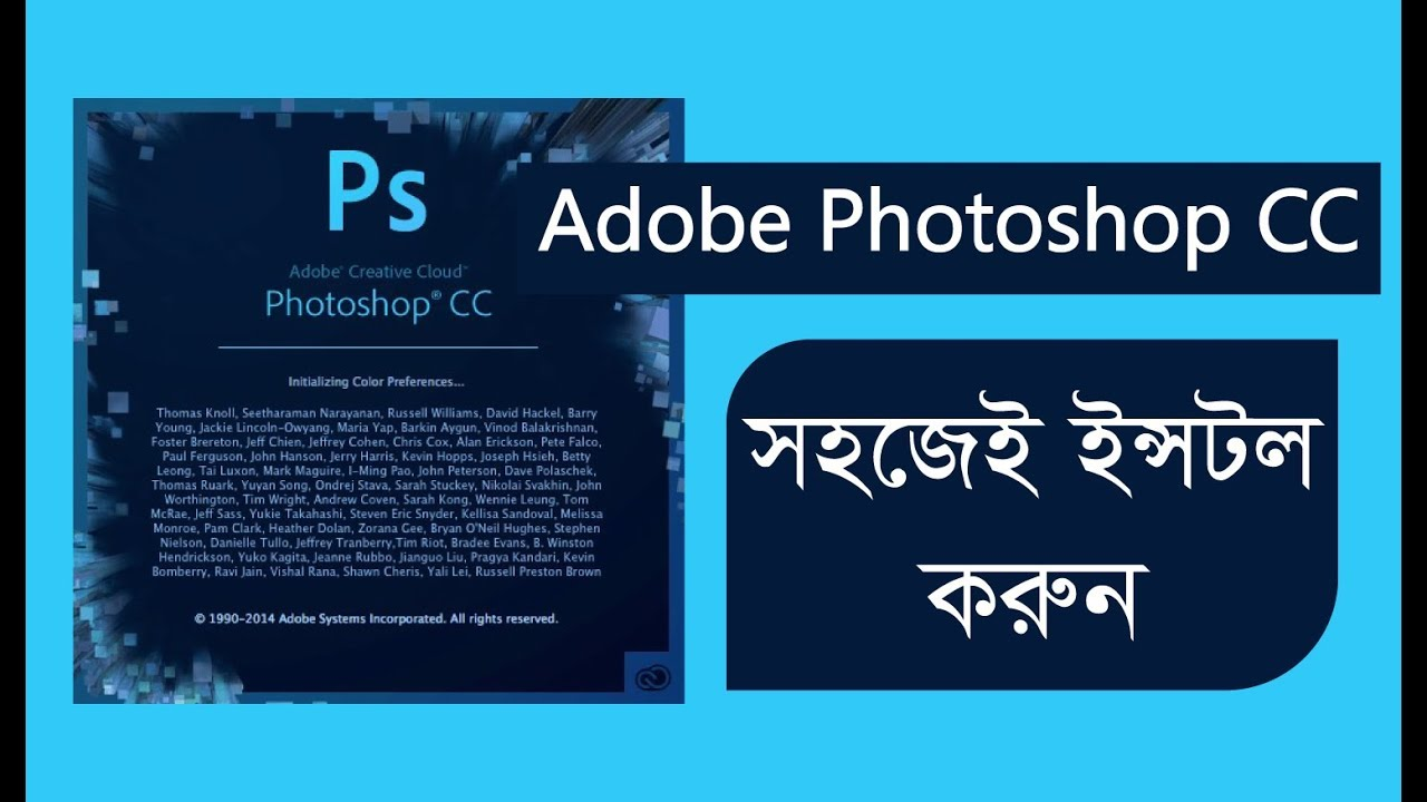 How to Install Adobe PhotoShop CC 2017 2018 2019