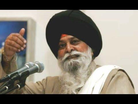 Murakh (ਮੂਰਖ) - Sant Maskeen Singh Ji - New Katha Vichaar 2017 (HD)