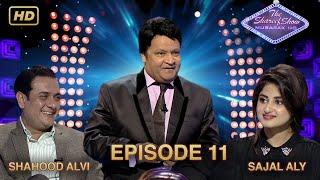 The Shareef Show Mubarak Ho | Episode 11 | Sajal Ali & Shahood Alvi | HD