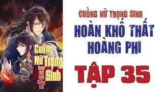 CHƯƠNG 35 - CUỒNG NỮ TRỌNG SINH - HOÀN KHỐ THẤT HOÀNG PHI