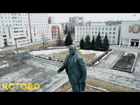 Нижегородская область, г. Кстово