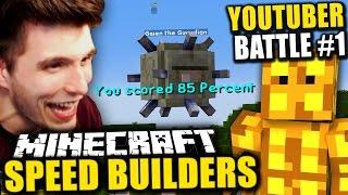 NEUER BUILDING SPIELMODUS! ✪ SPEEDBUILDERS YOUTUBER BATTLE #1