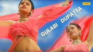 Gulabi Dupatta हमरो गुलाबी दुपट्टा || Thumka || Anjali Jain || Hindi  Folk Song || Chanda Cassettes
