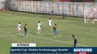 SPORTS: Uganda Cup olutalo lw'okwesogga Quarter