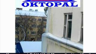 Система Октопал-Антилёд