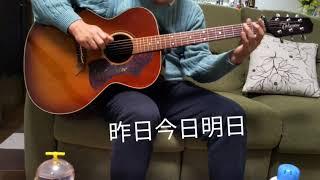 おやじの道楽☆ 定年を機にバンドを組もうと思ってます(^^) ギターを相方...