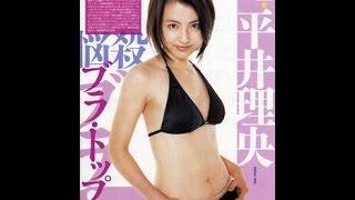 フリーアナウンサーでタレントの 平井理央(32)が12日、 NHK「...