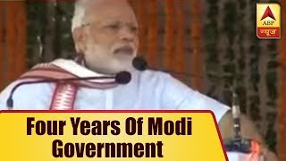 ABP News LIVE: Big Coverage Of ABP Over Four Years Of Modi Government