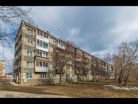 Екатеринбург, ул.Билимбаевская 18