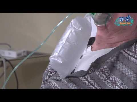Corona-Patients-Ardas-Live-Gurbani-Kirtan-2020