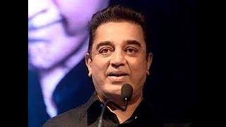 Kamal Hassan political party name