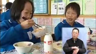大人気!塩尻市の学校給食「キムタクごはん」と「ヨン様丼」