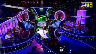 Shahid Ali | Mere Pind Diyan Kuriyann | Voice Of Punjab Chhota Champ 2 | PTC Punjabi