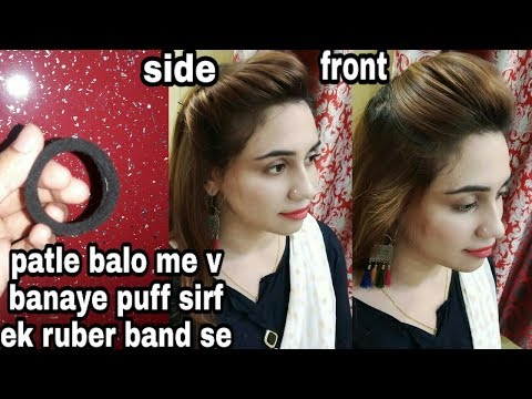 How To Do Puff With Rubber Band For Thin Hair - Mehar Beauty - 동영상