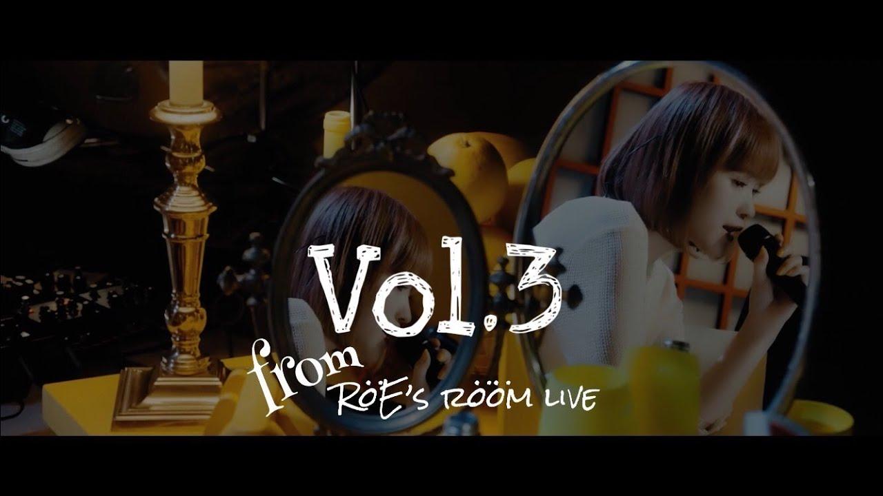 ロイ-RöE-「RöE's rööm live Vol.3」そぼふる / おまえはパラダイス