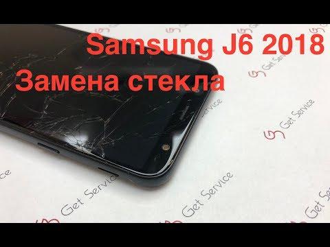 Замена стекла Samsung J6 2018 J600 | Разборка Samsung J6 2018 J600