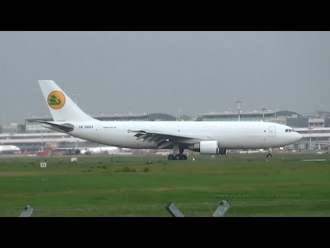 Two view landing of Uzbekistan Airways Airbus A300-605R UK-31004 at Hamburg Airport