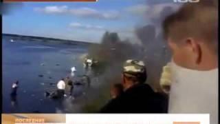 Катастрофа в Ярославле. Разбился самолет Як-42.