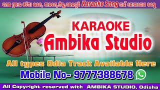 Fell my love odia Sambalapuri karaoke song track