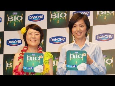 お笑いコンビ・オアシズの光浦靖子が12日、ヨーグルト『ダノンビオ』の新CMキャラクターに起用され、都内で行われた発表会に出席した。 続きを...