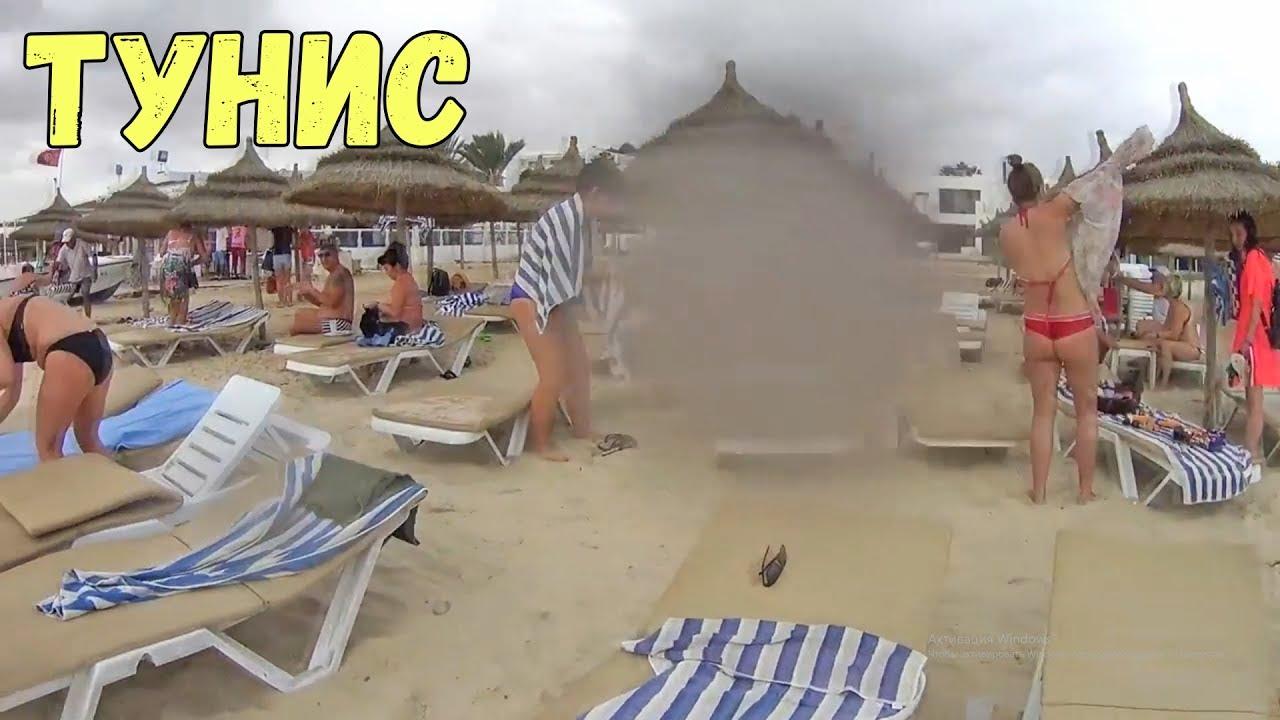 ТУНИС. ПАНИКА НА ПЛЯЖЕ. Погода в Тунисе осенью