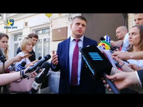 Суд по делу Вышинского 19 июля 2019. Комментарии прокурора и адвоката Доманского