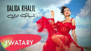 Dalida Khalil - Chic Awi [Official Music Video] (2020)/ داليدا خليل - شيك اوي