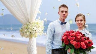 08.06.2019 Бракосочетание Дмитрий и Вероника.