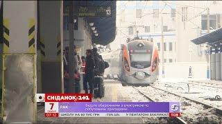 На зимові свята Укрзалізниця призначила 18 додаткових потягів(, 2016-12-07T07:36:49.000Z)