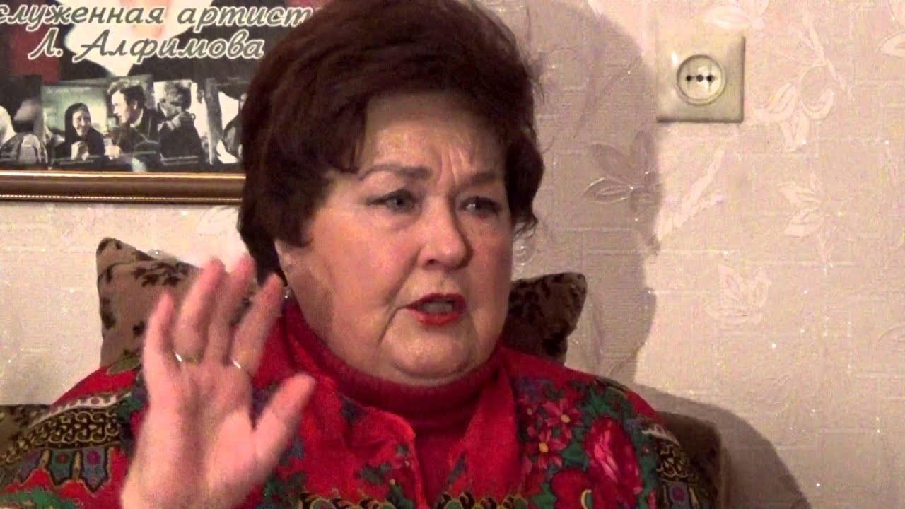 АЛФИМОВА Людмила Ивановна фото биография