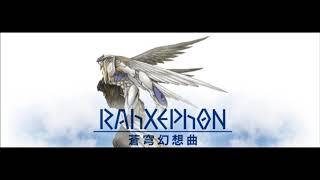 ラーゼフォン 蒼穹幻想曲 (2003 PS2) 作曲者 / Composer - 吉平 元治 / Motoharu Yoshihira 曲名はイメージです ...