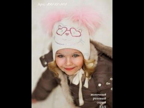 Зимние Вязаные Шапки для Девочек - 2019 / Winter Knit Hats ...