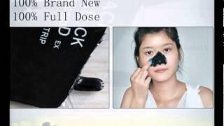 0.17$/pcs  Black mask PILATEN face cleaning acne and spot remover mask black mud masks 100 pcs Thumbnail