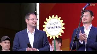 День металлурга и горняка 2018.Парад династий.Праздник.Поздравления .Украина.Запорожье 14.7.2018.