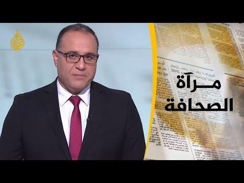 مرآة الصحافة الاولى  16/2/2019  - نشر قبل 3 ساعة