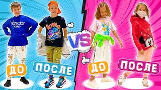 Фото Мальчики против девочек в магазине одежды от Макс и Катя