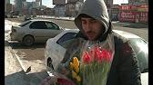 Желтые розы Купить оптом - YouTube