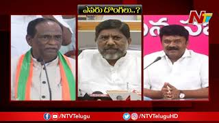 War Of Words Between TRS, BJP And Congress Leaders In Telangana | NTV