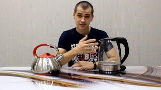 видео Как выбрать электрический чайник на кухню