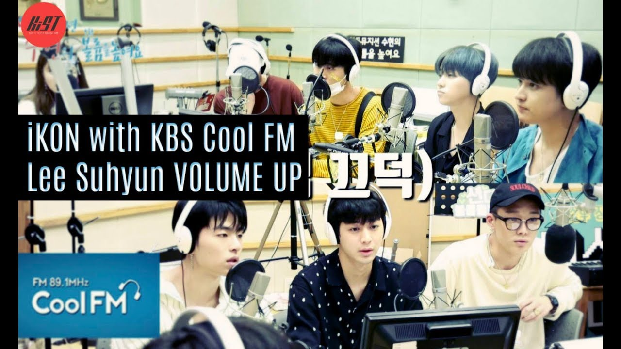 (ENG SUB) 180809 iKON with KBS Cool FM Lee Suhyun VOLUME UP