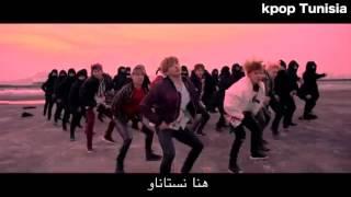 BTS Not Today Tunisian Parody (عندي دوفوار)