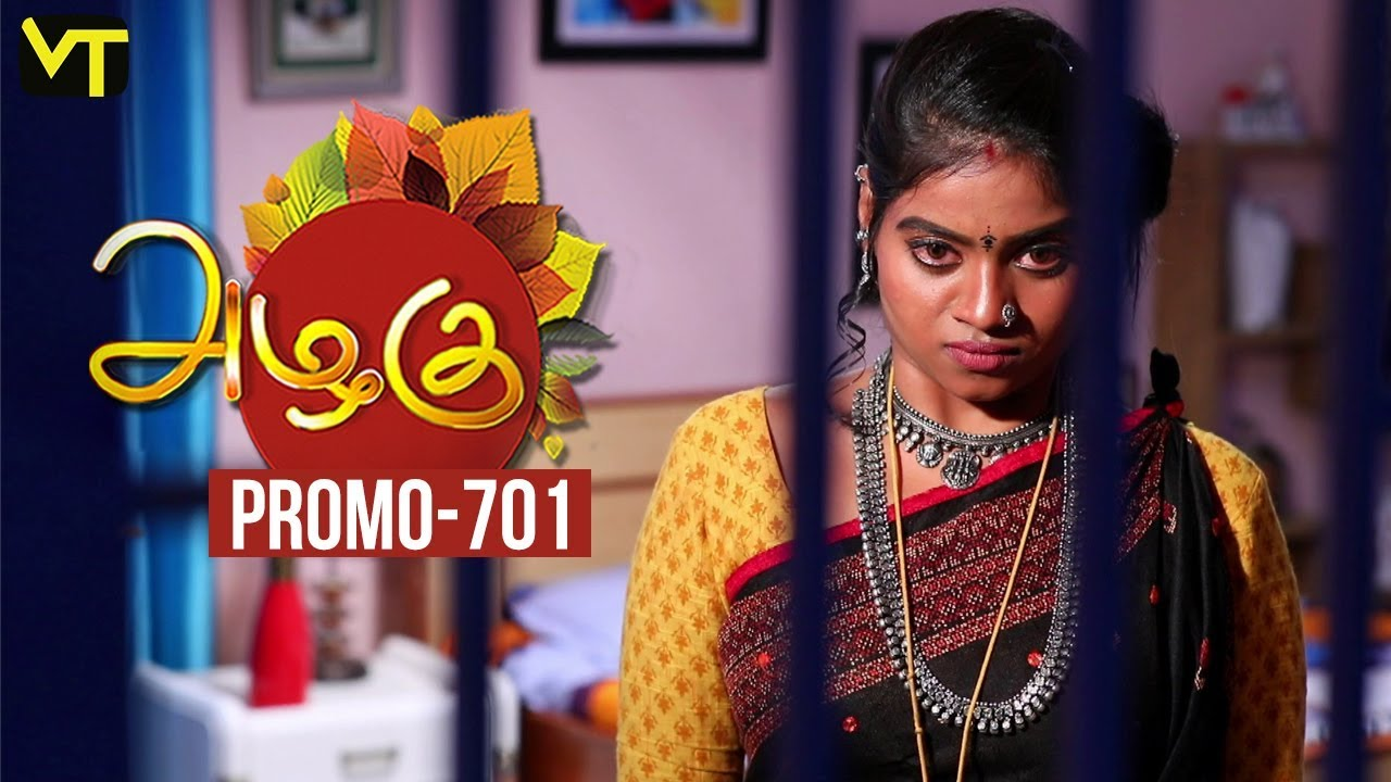 Web Series Tamil Meaning