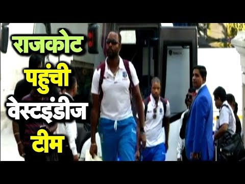 Team West Indies Arrive In Rajkot For The First Test | Sports Tak