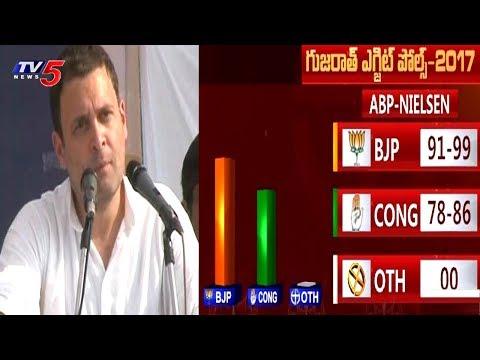Special Report On Gujarat, Himachal Pradesh Elections | TV5 News